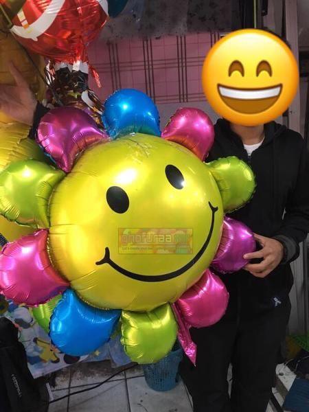 Jual Beli Balon Foil Bunga Matahari Smile besar atau dekorasi pesta ulang tahun dll sunflower jumbo by ghofuraa shop Baru   Peralatan Dekorasi Rumah Murah    Bukalapak
