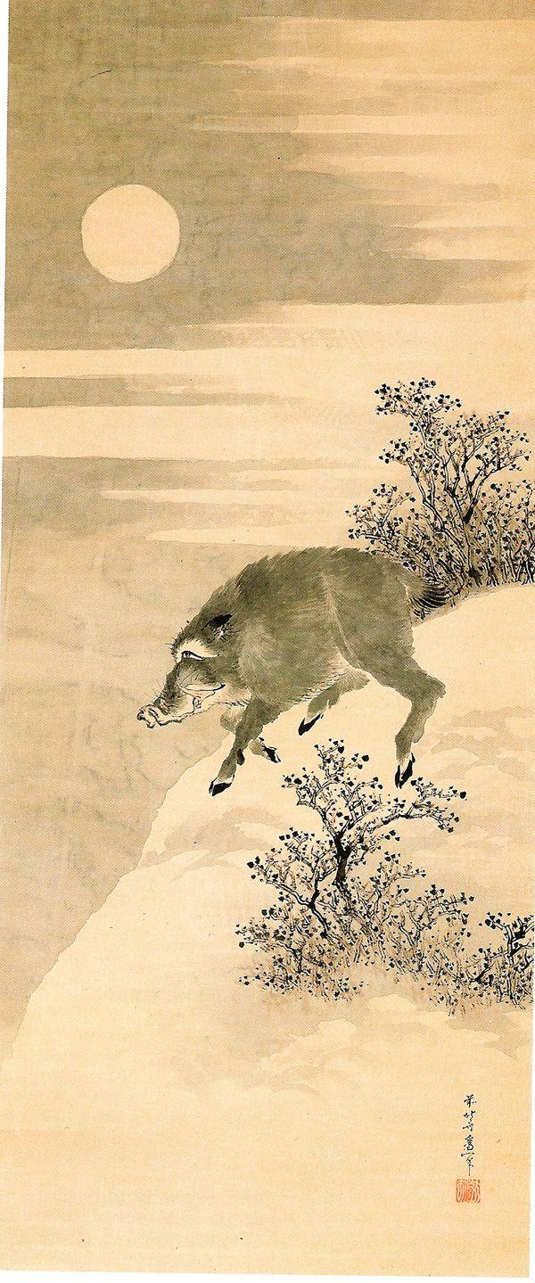 北斎「月下猪図」