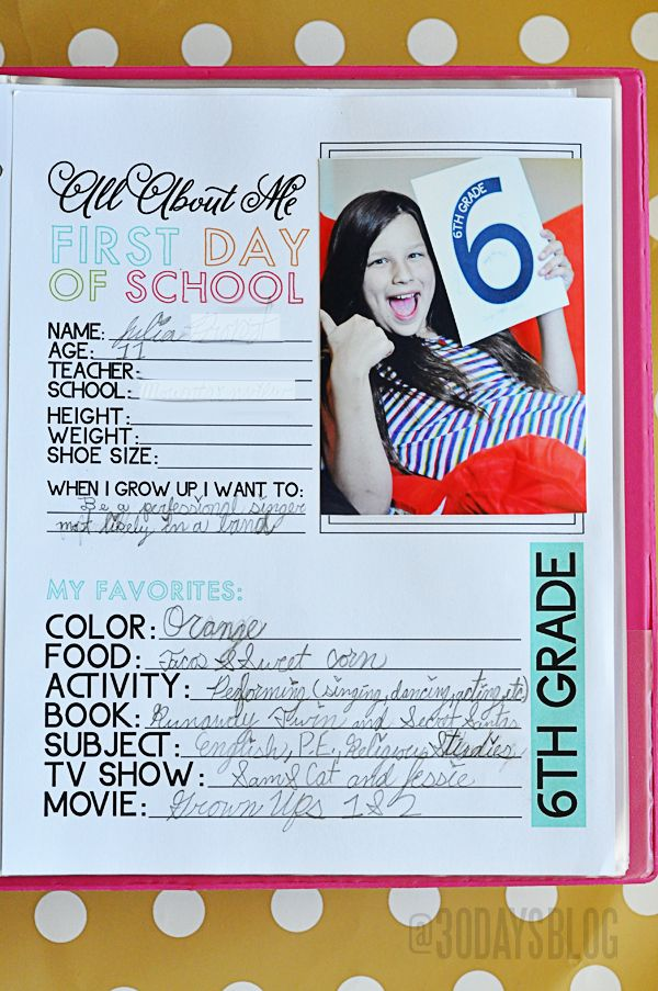 All About Me Printable for the first day of School (pre-k thru 12th grade) cute signs to hold and binder printables