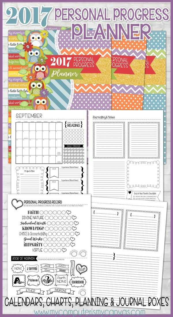 Printable Personal Progress Tracker, Planner for YW, LDS ...