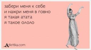 Аткрытка №41648: - atkritka.com