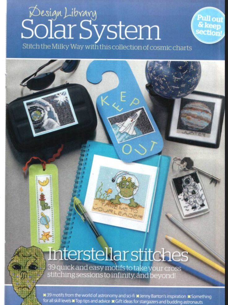 Solar System Design Library 1/3 The World of Cross Stitching  Issue 188 Saved