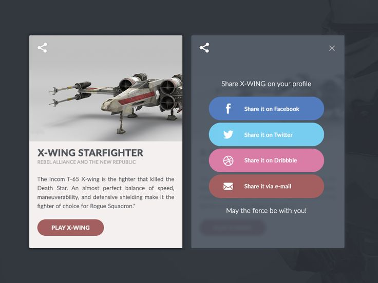 Social Share X-Wing StarFighter