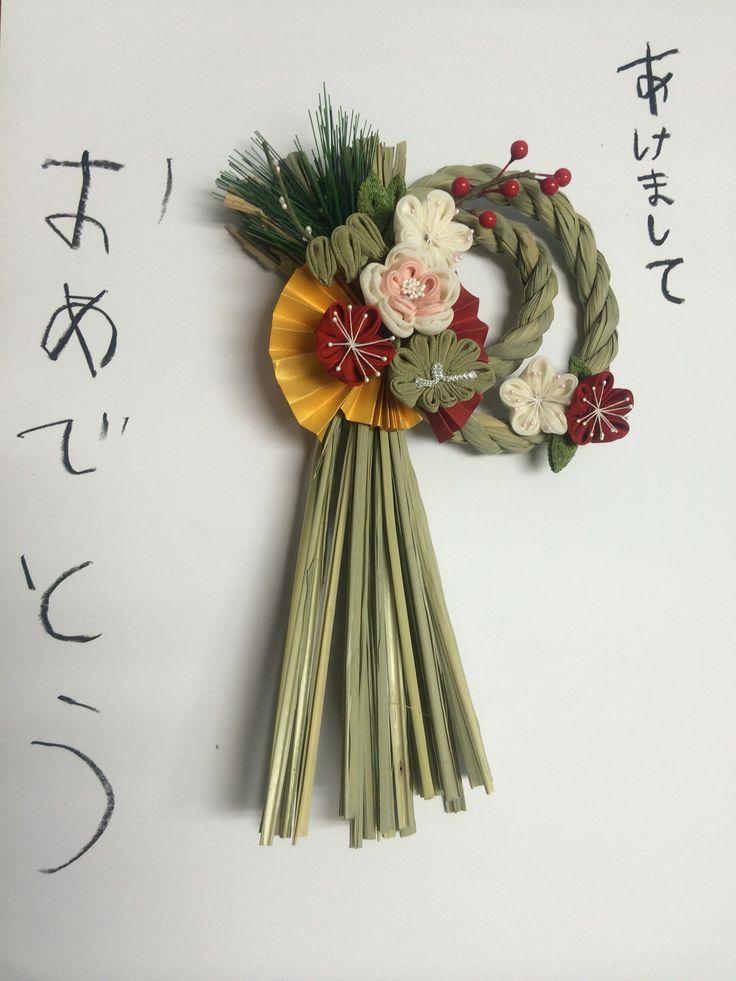 東亜和裁新春ハンドメイド大賞 2015 インスタグラム賞 @toawasai on Instagram