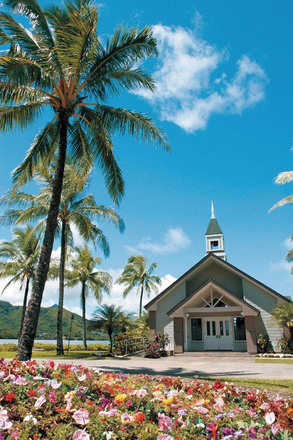アロハ・ケ・アクア・チャペル   ハワイ挙式   リゾートウェディング「リゾ婚」なら【ワタベウェディング】