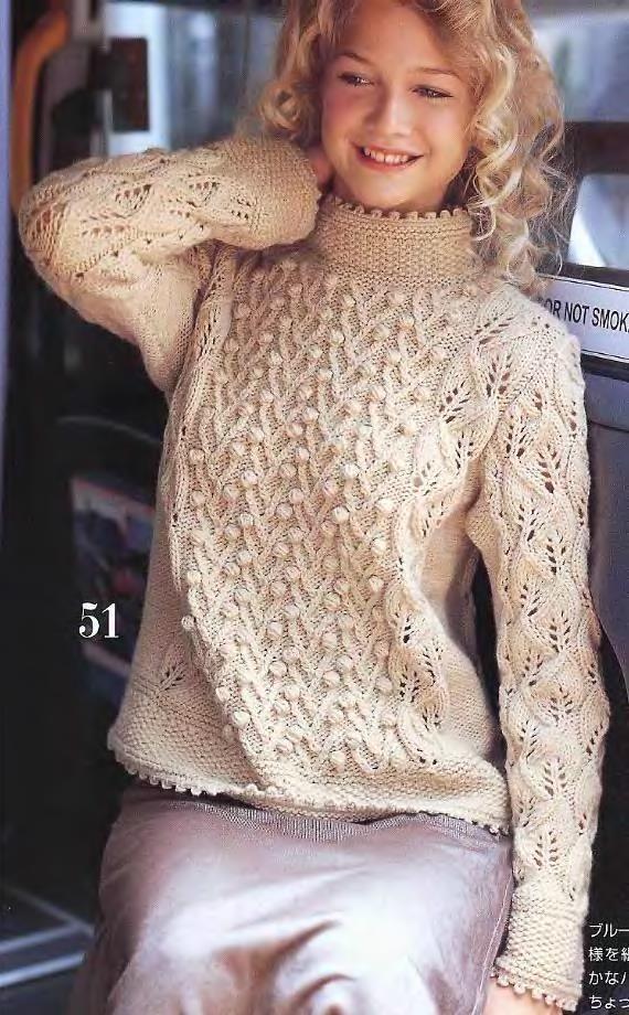 Альбом«Let's knit series AW04-05 sp-kr». Обсуждение на LiveInternet - Российский Сервис Онлайн-Дневников