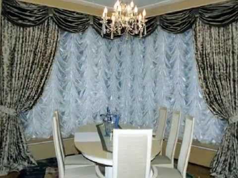 Изысканные французские шторы. Как французские шторы могут украсить ваш и...