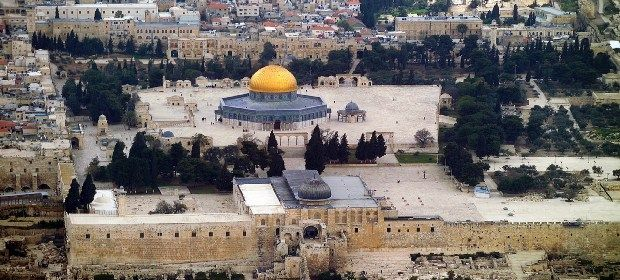 Middle EastIsrael Jul 15, 2016 Ariyana Love – UNESCO to review new draft challenging Jewish ties to Temple Mount: report #OccupiedJerusalem  Draft would have Israel return complex to 'the hi… https://winstonclose.me/2016/07/16/unesco-to-review-new-draft-challenging-jewish-ties-to-temple-mount-report-by-ariyana-love/