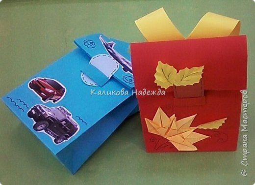 Любим с детьми делать красивые упаковки в виде пакетов на все праздники. А ко…