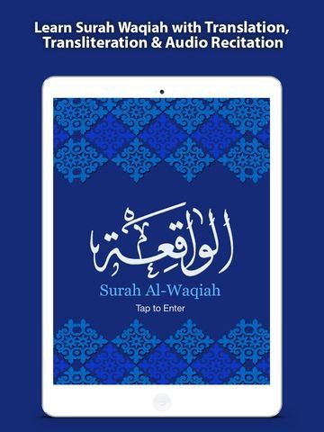 Surah Waqiah App With Translation And Transliteration - General Discussion