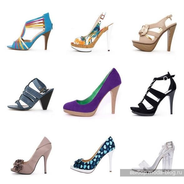 Обувь центрообувь
