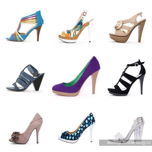 Центр обувь цены фото