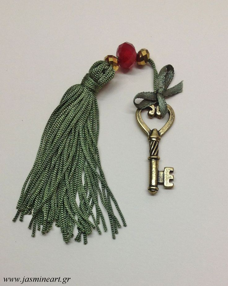 Γούρι Κλειδάκι, Διαστάσεις:4,5Χ2cm, Κωδ.:Γ112, Τιμή:2.80€