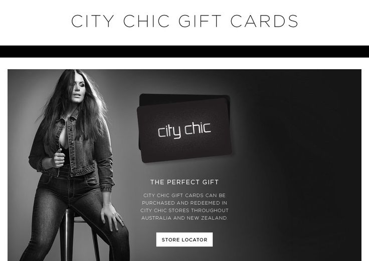 City Chic Gift Card - My Favourite Store!