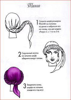 Как завязать платок на голову - 6