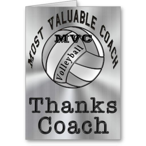 Cool Thanks Coach Volleyball Coach Cards that you can change most of the text or leave it as it is. CLICK HERE: http://www.zazzle.com/customizable_thanks_coach_volleyball_coach_card-137634909602404118?rf=238147997806552929*  Change the inside card message or keep the current message. Regular size or BIG Volleyball Thank You Coach Cards. Visit our Zazzle volleyball shop by clicking this LINK: http://www.zazzle.com/littlelindapinda/gifts?cg=196072827240218549&rf=238147997806552929* Lots more.