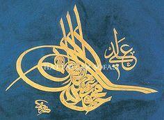 Hattat Mustafa Rakım Efendi  Türk hat sanatının en önemli isimlerinin başında gelen Mustafa Râkım Efendi, Ünyeli Mehmed Kapudân'ın oğlu olarak H. 1171/M. 1758'de Ünye'de doğdu. Küçük yaşta olduğu halde, meşhur hattatlardan ola…