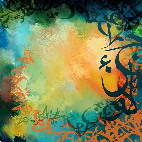 DesertRose///Nice Calligraphy by Corporate Art Task Force