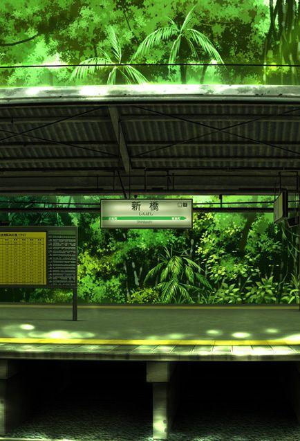 新橋駅のホーム|東京幻想 OFFICIAL BLOG !!