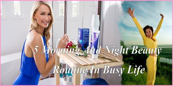 5 Morning And Night Beauty Routine In Busy Life