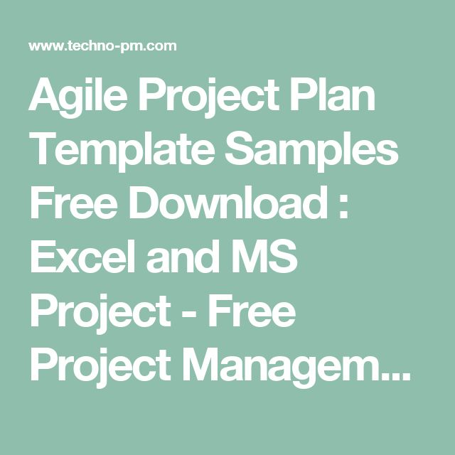 project plan samples free
