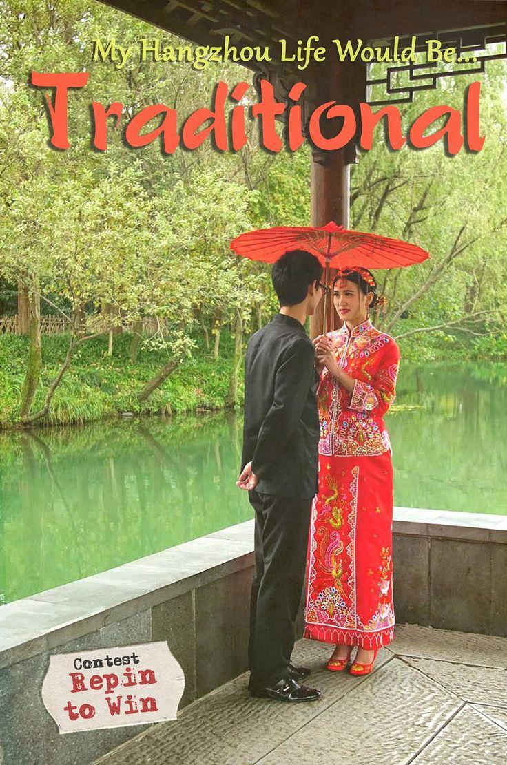 13 Best Hangzhou Contests Images On Pinterest Hangzhou Giveaway