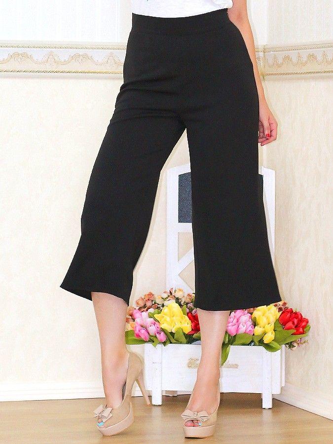 vânzare calitate superioară magazin Pantaloni Dama Moly Black, Pantaloni lejeri, Pantaloni de vara, Fashion,  Summer, Flowers, Office | Fashion, Black, Capri pants