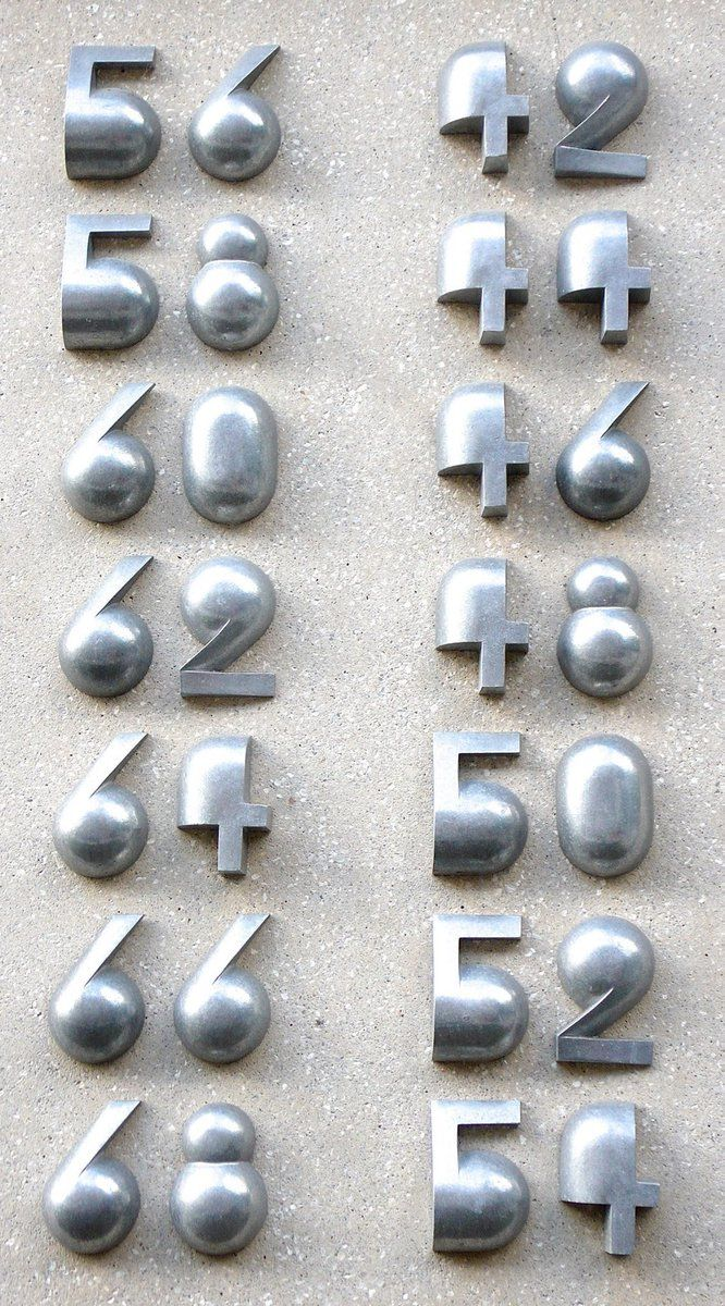 House numbers for a new residential neighbourhood, Amsterdam. Designed by Reinoud Oudshoon