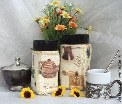 Банки для хранения Кофе и чай Набор - банка,банка для сыпучих,банка для хранения