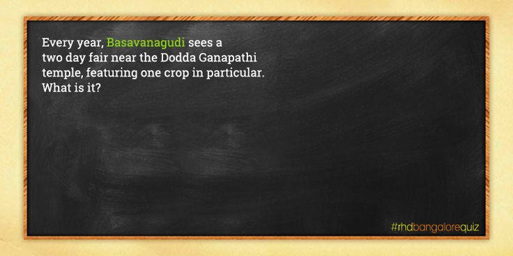 Every year, Basavanagudi sees a two day fair near the Dodda Ganapathi temple, featuring one crop in particular. What is it? #rhdbangalorequiz