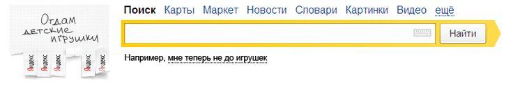 [Яндекс Doodle 164. 22.09.2014] 17 лет Яндексу