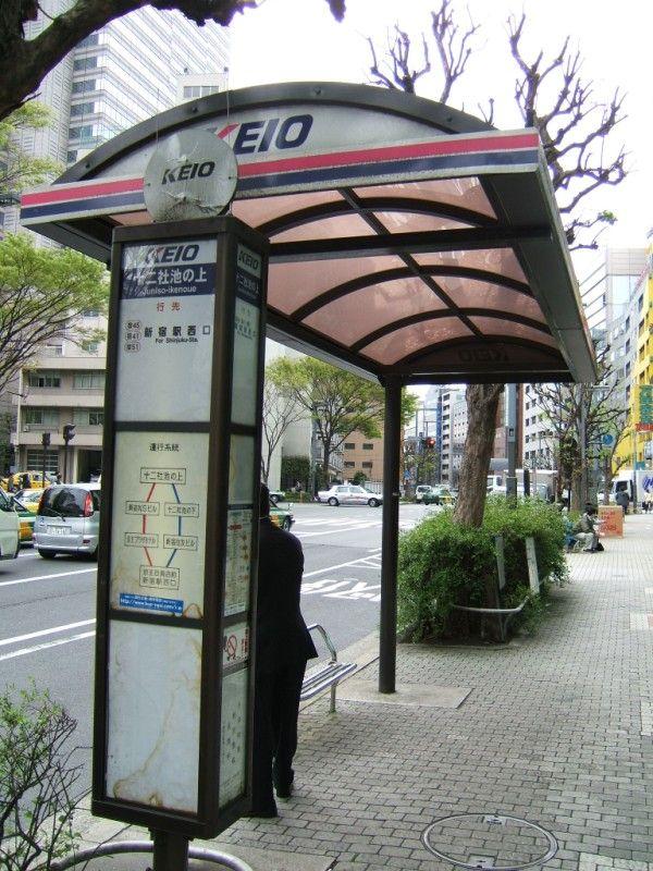 http://www.zombiezodiac.com/rob/ped/busstop/keio_bus_stop.JPG