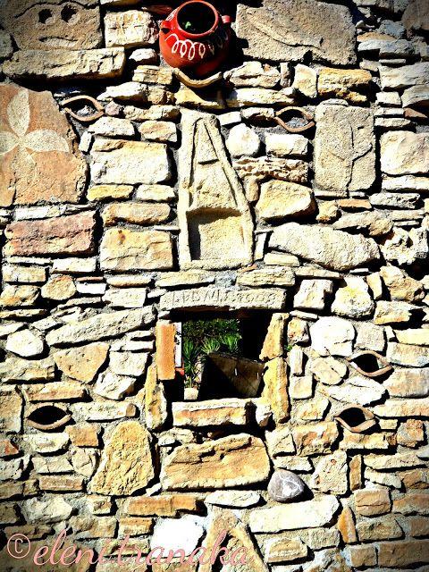 Ελένη Τράνακα: Αμμούδι, Ζάκυνθος / Amoudi, Zakynthos