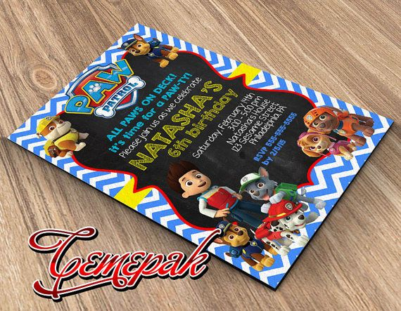 Paw Patrol New Chevron Inspired-Birthday by Cemepak on Etsy