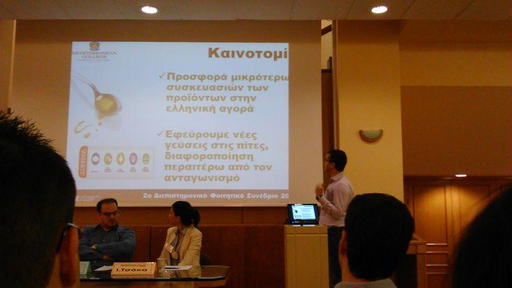Η παρουσίαση αυτή στοχεύει στην παροχή μιας στρατηγικής ανάλυσης της διαχείρισης της Alfa Pastry SA, ένας από τους πιο σημαντικούς παράγοντες, που δραστηριοποιούνται στην ελληνική αγορά κατεψυγμένων βιομηχανίας επεξεργασμένων τροφίμων.http://www.slideshare.net/spyroslangkos/alfa-pastry-sapastry-industry-case-study-mc-conference-2014spyros-langkos