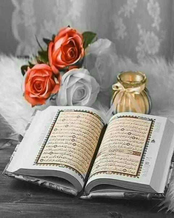 اللهم إنه يوم الجمعة فاكتب لنا فيه ما تتمناه قلوبنا اللهم أرزق قلوب أحبتي في هذا اليوم برد عفوك وحلاوة حبك وافتح مسامع Quran Book Quran Wallpaper Quran Sharif
