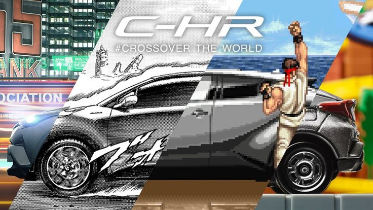 【C-HR】CROSSOVER THE WORLD 篇 75秒
