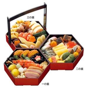 【京菜味のむら おせち料理 八坂 3段重】