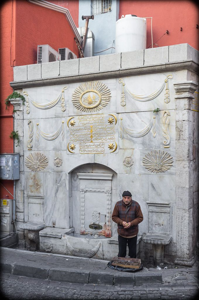 ottoman water fountains - Google Search