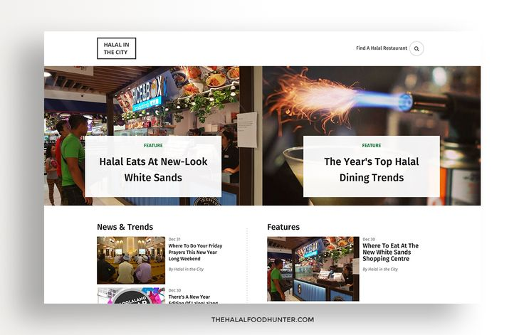 halalinthecity.com | Eating Out Guides: 8 Halal Food Websites To Follow In 2016