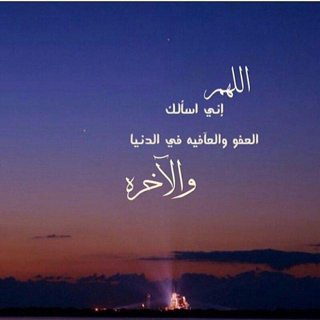 الحمد لله رب العالمين Beautiful Islamic Quotes Islamic Wallpaper Islamic Images