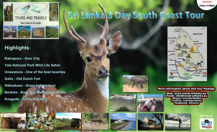 Sri lanka 3 Day South Coast Tour Package. Visit Ratnapura, Yala National Park, Galle, Hikkaduwa, Bentota and Kosgoda..