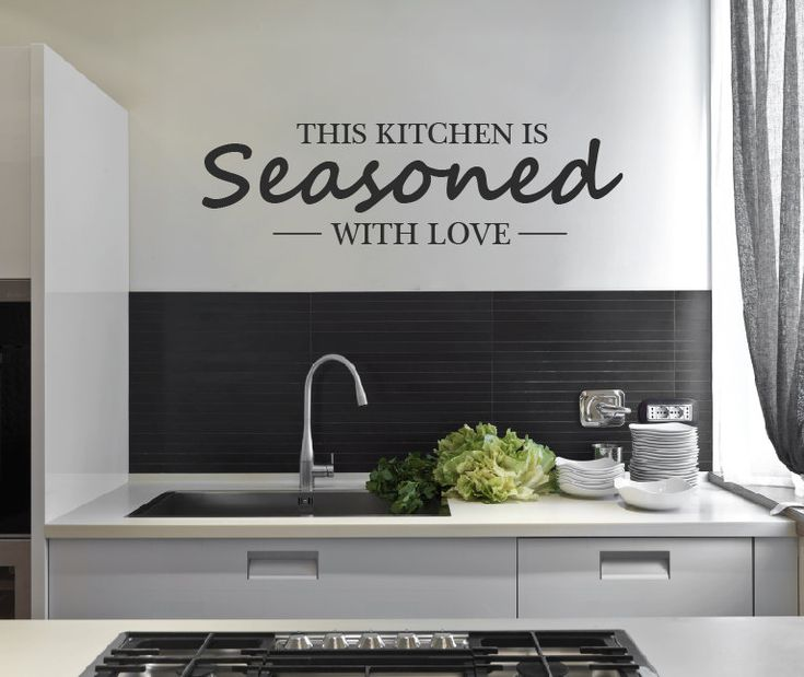 Kitchen Wall Stickers This Kitchen Is Seasoned With Love Wall Sticker Decal decor wall vinyl. £19.99, via Etsy.