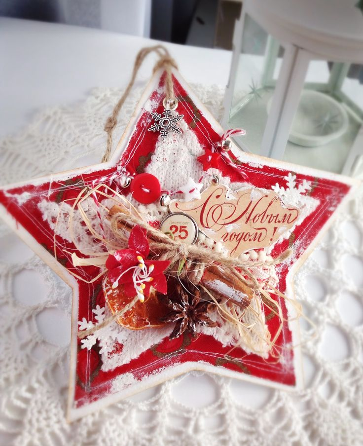Новогодняя скрап открытка звезда, картинки для детей