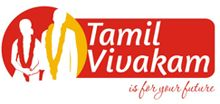 Tamilvivakam.com is the online matrimonial site that aims to offer Sri Lankan Tamil singles, the best matchmaking services. Within a short time it gets tremendous response from the couples who want to settle their lives by security and trust. This online matrimonial site is the second home to many Tamil Sri Lankan singles, which are in search of their dream girl or prince charming.