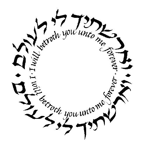 Sharon Binder Hebrew Calligraphy Lettering Typography