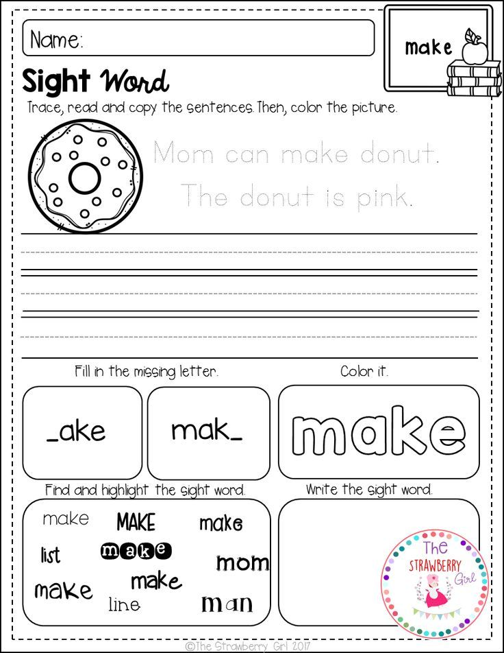 Sight Word Practice Pre Primer Di 2020