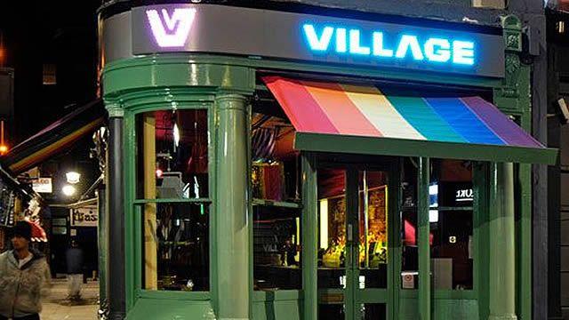 Soho Gay Bars 80