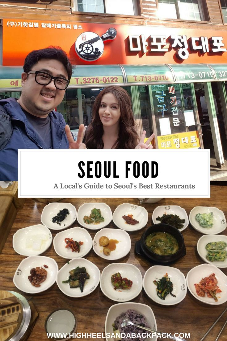 A local's guide to some of the best traditional restaurants that Seoul has to offer.