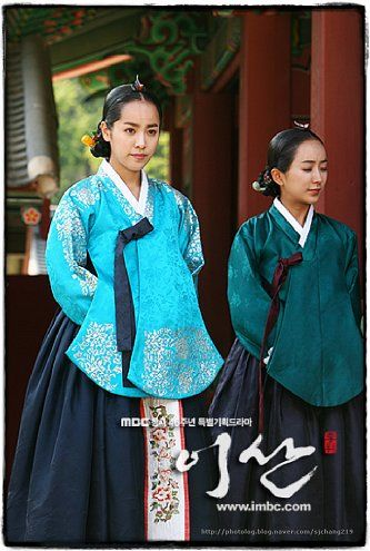 2008 S.Korean drama/ Yi San/ Han Ji-min